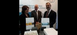 Η ΝΕΟΚΕΜ στήριξε με τη μεγάλη χορηγία της το 7ο Συνέδριο Κατασκευαστών της ΠΟΒΑΣ