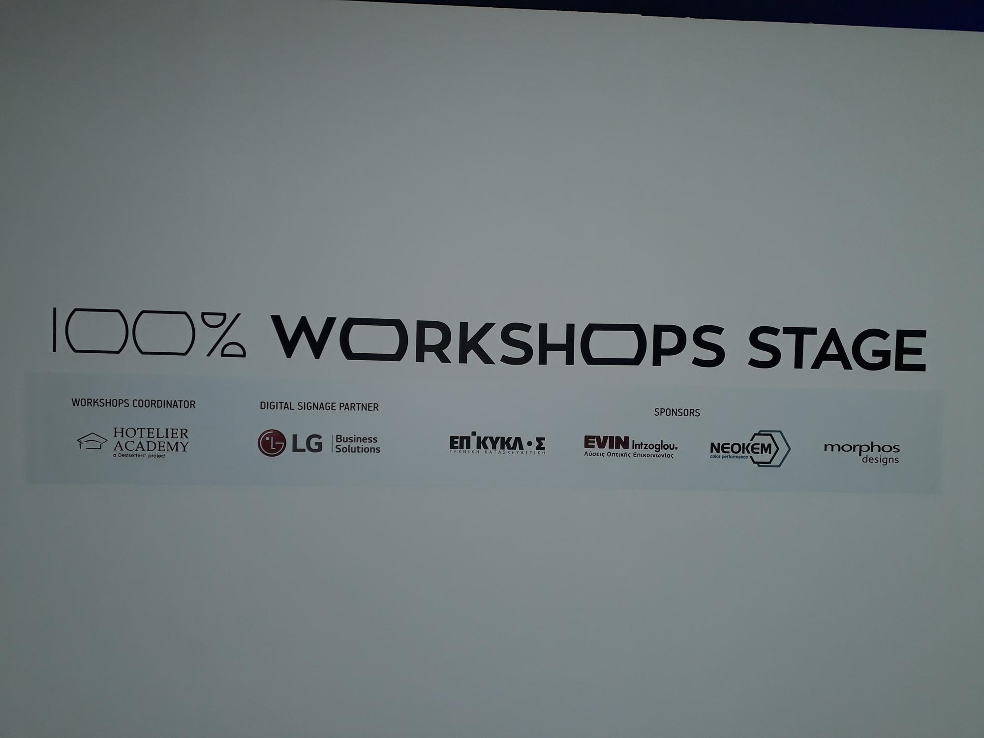 Η Neokem χορηγός στα Hotelier Workshops του 100% Hotel Show