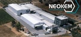 ΝΕΟΚΕΜ: Συνέχεια της δυναμικής ανάπτυξης και το 2018, στο 65% οι εξαγωγές!