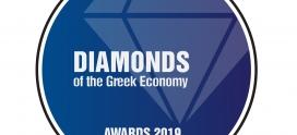 NEOKEM Α.Ε.: Σημαντική διάκριση στα «Diamonds of the Greek Economy 2019»
