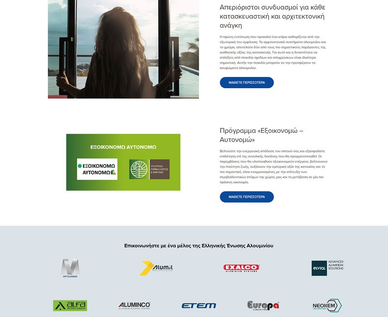 New website EEA